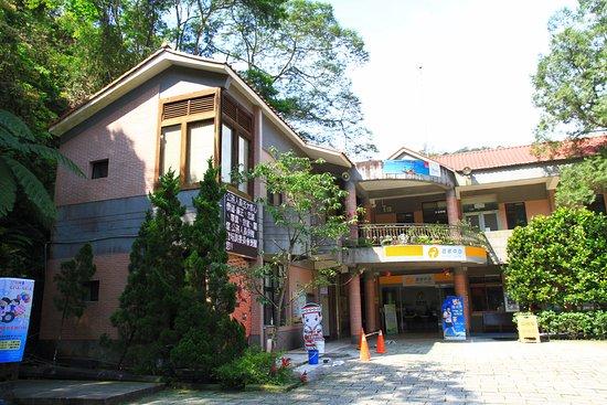 Shi Tou Shan Visitor Center