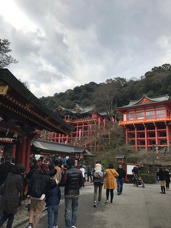Kashima, Japan: photo0.jpg