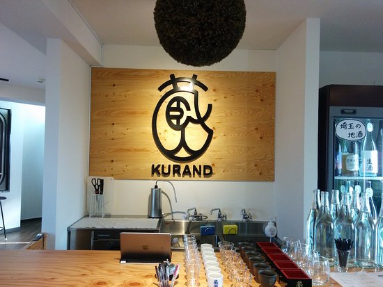 Kurand Sake Market Omiya