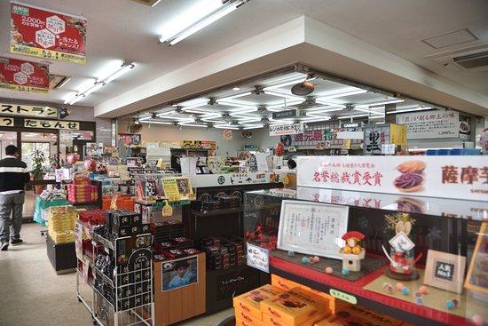 Aira, Japão: 土産物販売店