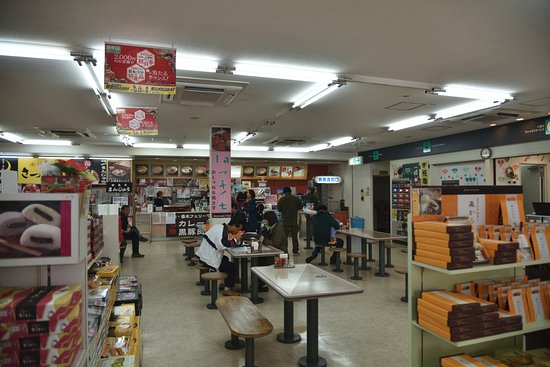 Aira, Japão: フードコート