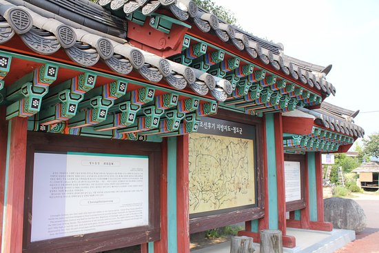 Cheongdo-gun, كوريا الجنوبية: 청도읍성