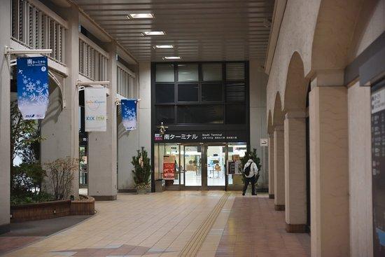 Itami, Japonya: 寒いオープン前