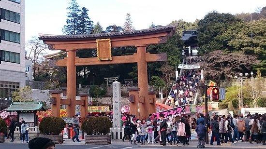 Utsunoiya Futaarayama Jinja Shrine