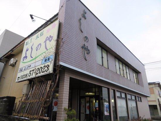 Takahata-machi, Japan: 外観です。
