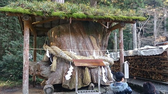 Mori-machi, Japón: 小國神社