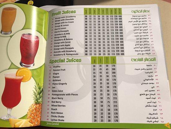 Photo1g picture of juice world dubai tripadvisor juice world photo1g gumiabroncs Images