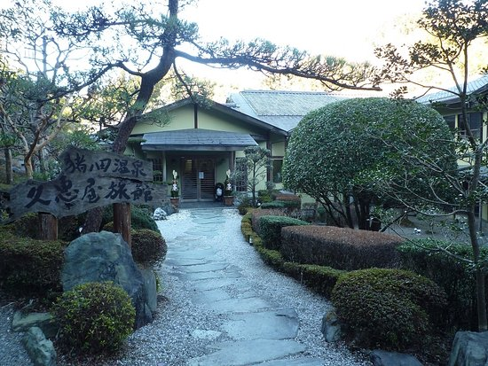 Hisaeya Ryokan