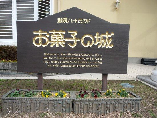 Foto de Nasu-gun
