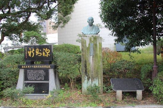 Ichizo Hayashi Bust Statue