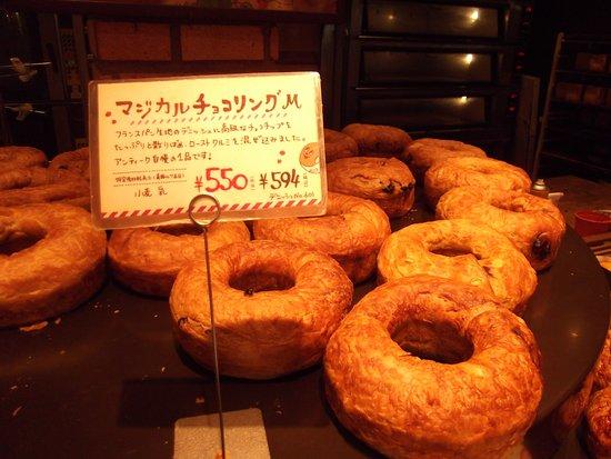 Higashiura-cho, Japonia: 人気のチョコリング
