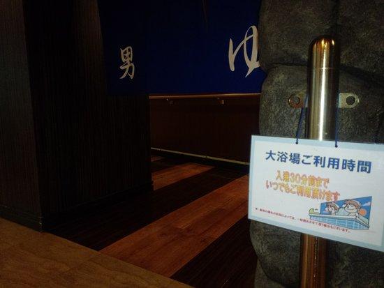 ラウンジショー 河合徹さん - 名古屋市、太平洋フェリーの写真 ...
