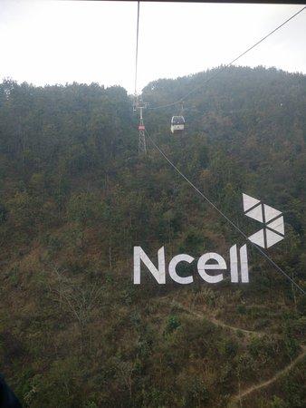 Kurintar, Nepal: Ncell village below