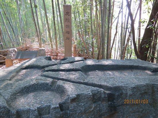 (明日香村, 日本)Sakafuneishi - 旅遊景點評論 - TripAdvisor