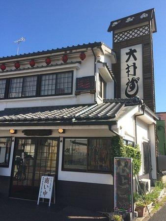 Omura Sushi Gion Hompo