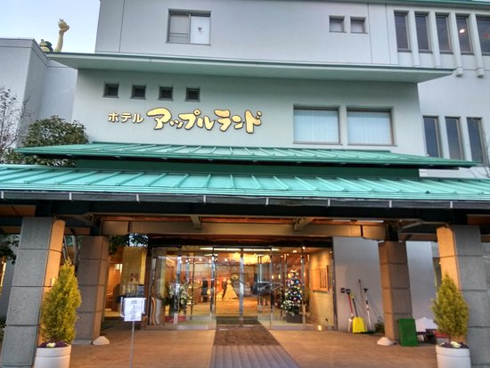 Hirakawa, Japan: IMG_20161218_160507_HDR_large.jpg