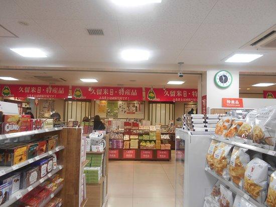 Kurume, Japan: ファミマの店内からみた地場産くるめ