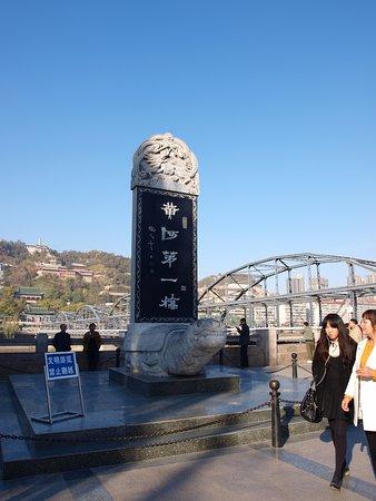 Lanzhou, China: The first bridge of Yellow river