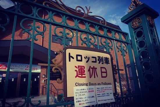 嵐山嵯峨野 トロッコ列車, photo0.jpg