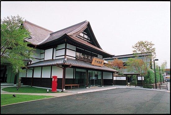 Suzuhiro Kamaboko Village : Restaurant in Kamaboko Village