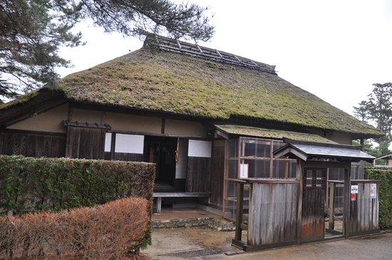 Former Takaoka Residence