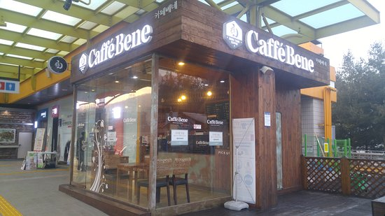 Icheon, South Korea: cafe