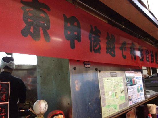 Chintatsu Soba: カウンターの上には大きい看板!