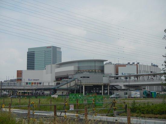 Ebina, Japonia: 外観です