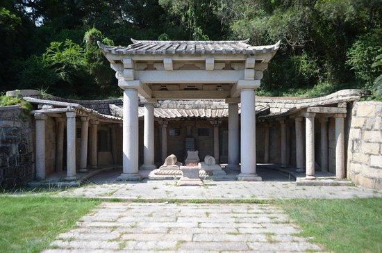 Quanzhou, China: Tomb
