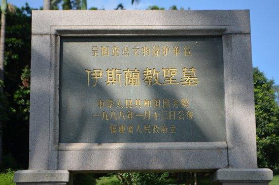 Quanzhou, China: Inscription