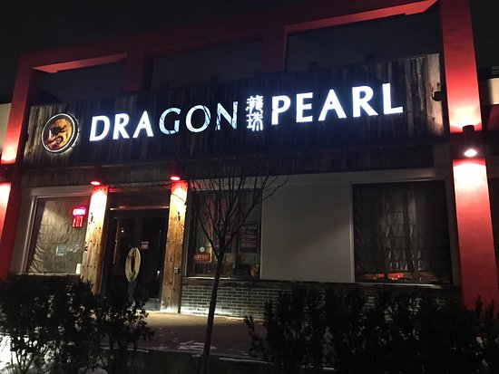 Photo of Chinese Restaurant Dragon Pearl Buffet at 865 York Mills Road, Toronto, Canada