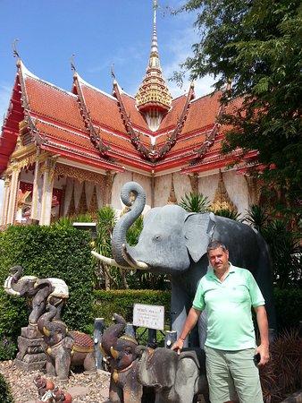 Naithonburi Beach Resort: декабрь 2016
