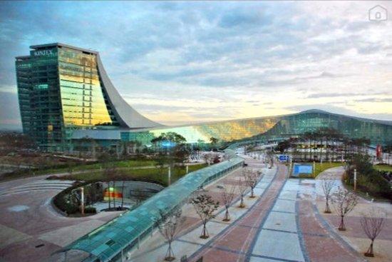 Goyang, Sør-Korea: KINTEX