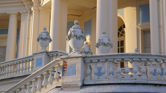 Lomonosov, Rusia: Детали здания