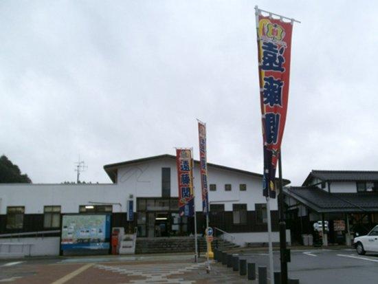 Уезд Ишикава, Япония: JR穴水駅前には遠藤関の旗がいっぱい