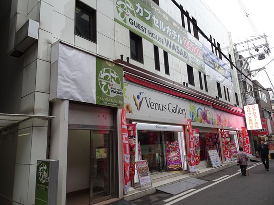 「hostelわさび大阪」の画像検索結果