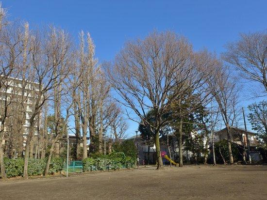 Sanraku Park