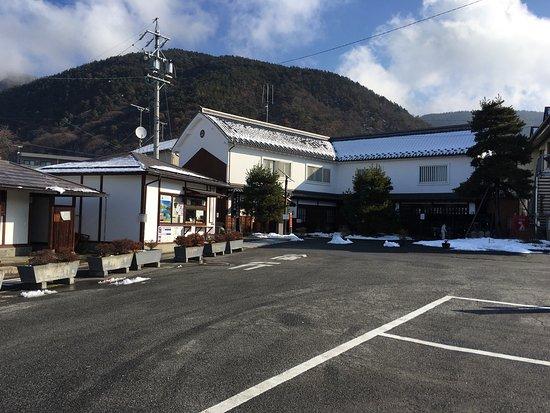 Utsukushigahara Onsen Fureai Yamabekan Shiraito no Yu