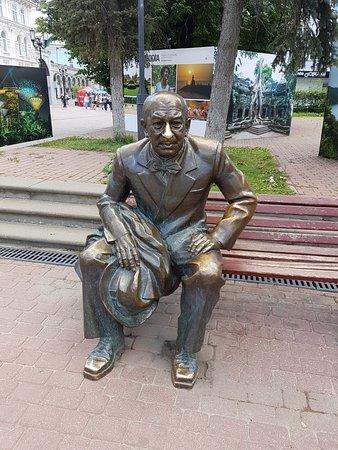 Monument to Yevgeniy Yevstigneyev