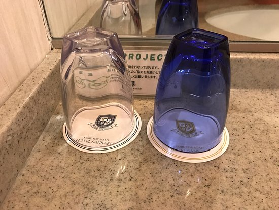 Kobe Tor Road Hotel Sanraku: photo9.jpg