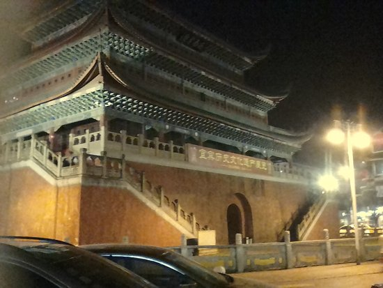 Foto de Yibin