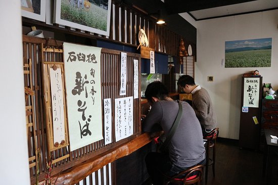 Toride, Japan: 店内は、こじんまりとして 少し狭い