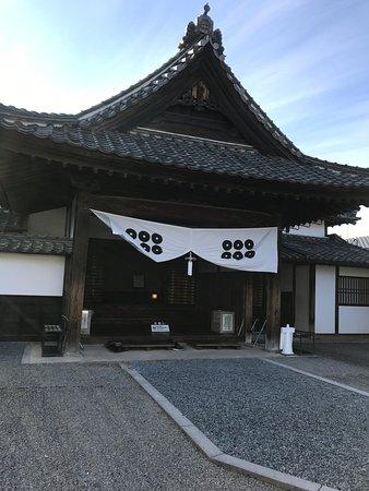 Sanada House