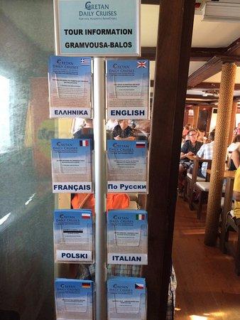 Trachilos, Grecia: информация для туристов