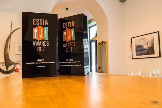 Philema: Estia awards 2016