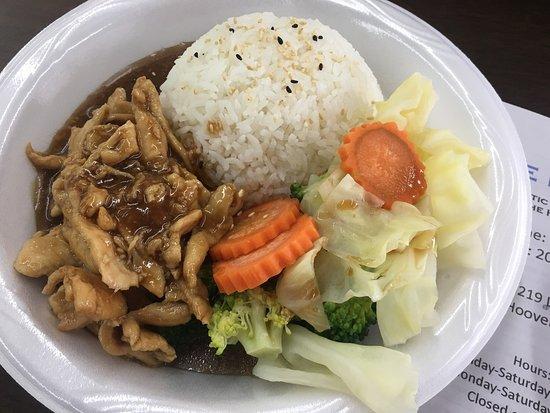 Picture of hoover food mart hoover tripadvisor for Asian cuisine hoover al