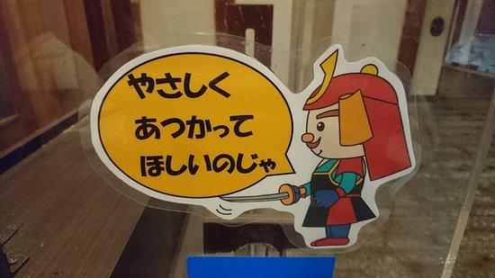 松山城, DSC_3343_large.jpg
