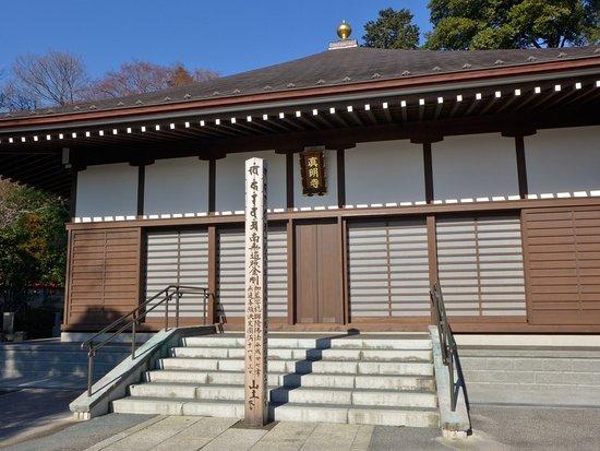 Shinmyoji Temple