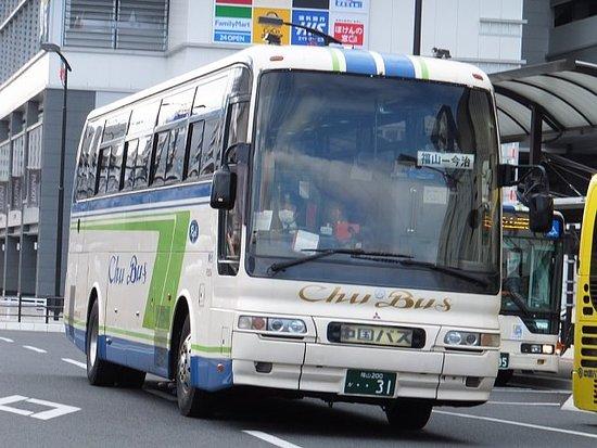Chugok Bus