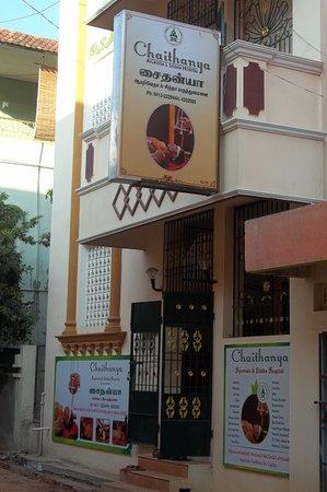 Chaithanya Ayurveda & Siddha Hospital
